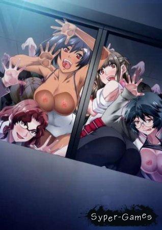 Kansen Ball Buster / Заражение ~Власть женщин (2012)