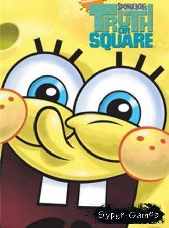 """SpongeBob""""s: Truth or Square / Губка Боб : Операция Крабовый Пирожок  (только Русский)"""