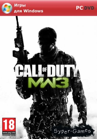 Call of Duty: Modern Warfare 3 (2011/RU/PC)