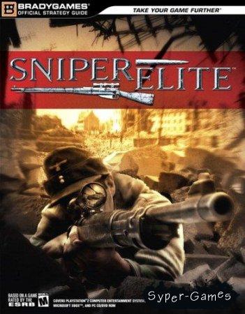 Sniper Elite / Снайпер Элит (2005/PC/RUS/ENG/RePack)
