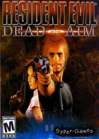 Resident Evil: Dead Aim (полностью на русском)