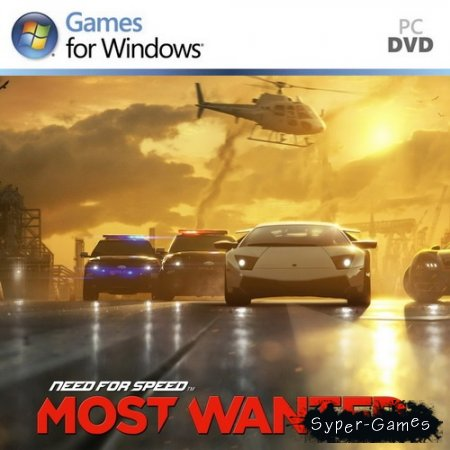 Need for Speed Most Wanted: Limited Edition (v.1.3 + DLC) (2012/RUS/RePack by R.G ReCoding)