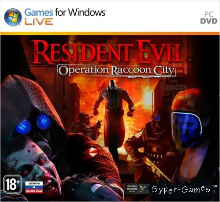 Resident Evil: Operation Raccoon City + DLC (2012/PC/Русский)