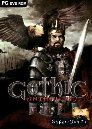 Готика: Антология (2012/PC/Русский)