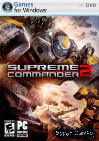 Supreme Commander 2 (полностью на русском)