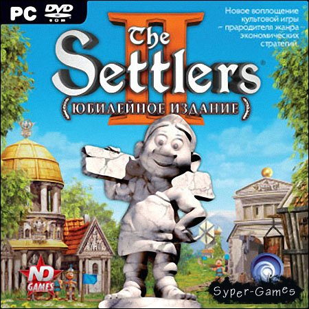 The Settlers. Юбилейное издание (2006/RUS)