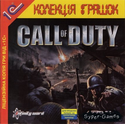Call Of Duty (RUS/1C/2003)