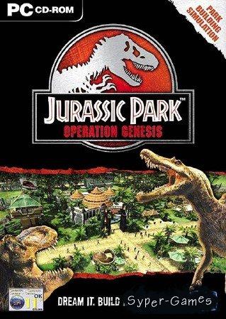Jurassic Park: Operation Genesis (2003/RUS/ENG/RePack от dr.Alex)
