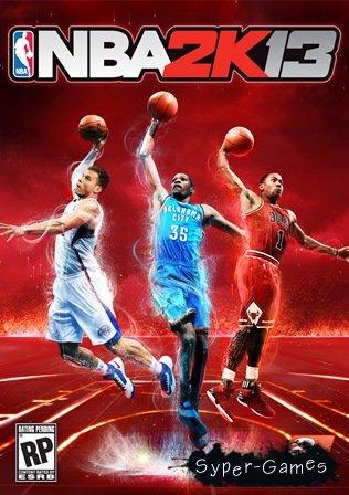 NBA 2K13 - НБА 2013 (2012/RUS/PC)