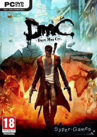 Devil May Cry (2013)