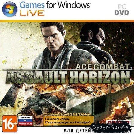 ACE COMBAT Assault Horizon (2013/RUS/ENG/MULTI9)