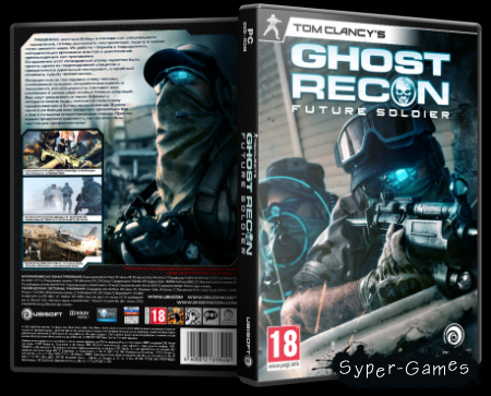 Tom Clancy's Ghost Recon: Future Soldier Deluxe Edition (1DLC/Rus/обновлён 10.01.2013) RePack by Fenixx