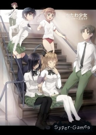 Katawa Shoujo / Disability Girls (2009/ENG)