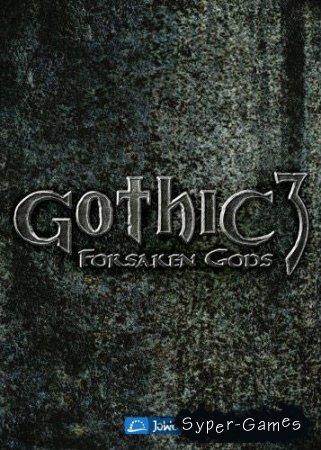 Gothic 3: Forsaken Gods / Готика 3: Отвергнутые Боги (2008/PC/Repack)