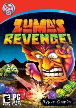 Zuma's Revenge / Месть Зумы (2009)