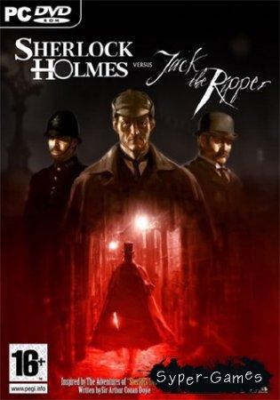 Шерлок Холмс против Джека Потрошителя (2009/RUS)