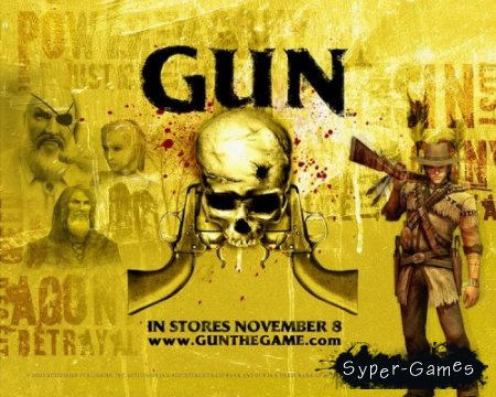 GUN (2006/РС/РеПак)