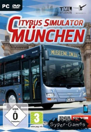 City Bus Simulator 2 Munich (2012/ENG)