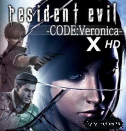 Resident Evil: Code Veronica X HD (2012)