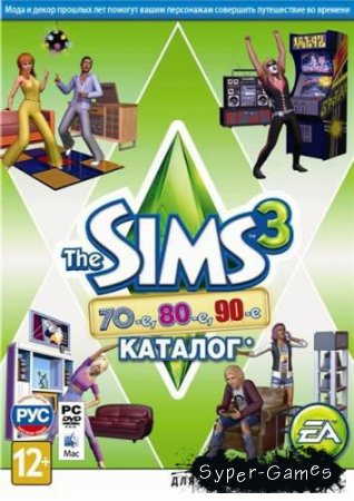 The Sims 3: 70s, 80s, & 90s Stuff  (2013/RUS/PC)