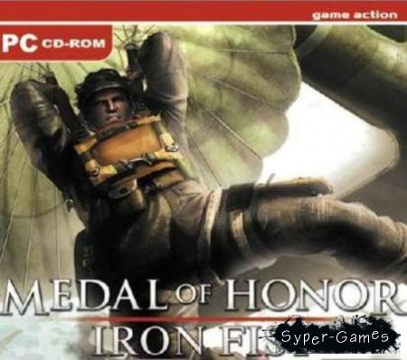 Medal of Honor: Iron Fist