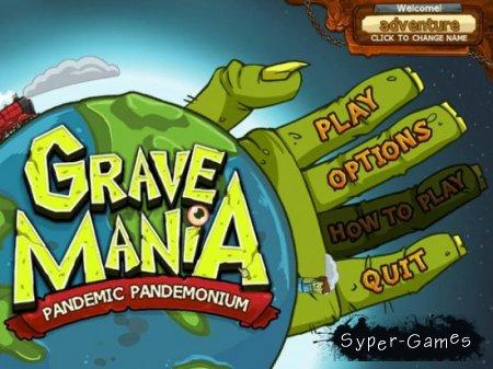 Grave Mania 2: Pandemic Pandemonium (2013/ENG)