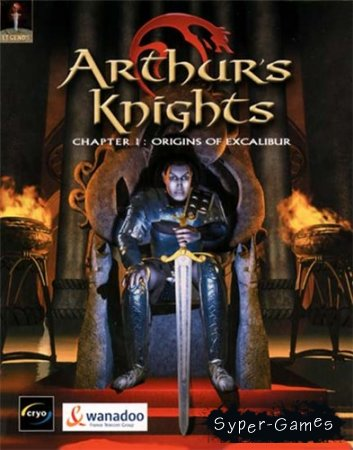 Arthur's Knights: Origins of Excalibur (2001/PC/RUS)