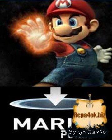 Mario: Portal (2013/PC)