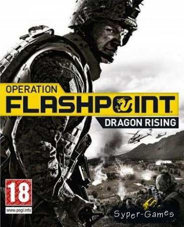 Operation Flashpoint Dragon Rising [RUS, 2009, 1.02]