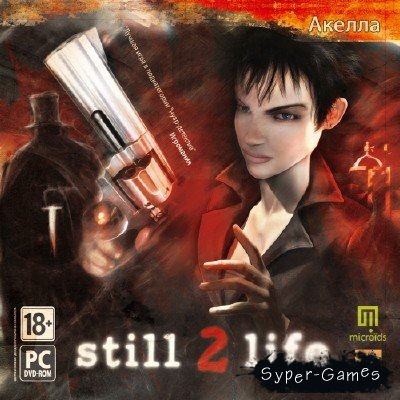 Still Life 2 (2009/RePack/RUS/ENG)