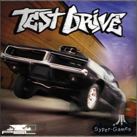 Тест-драйв: Братство скорости
