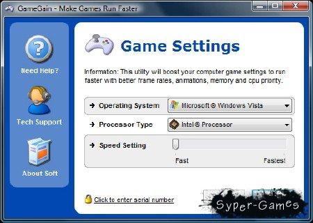GameHike 1.2.28.2013