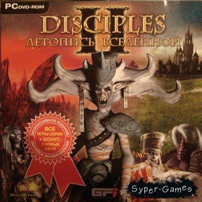 Disciples II: Летопись Вселенной (2005/RePack/RUS/ENG)