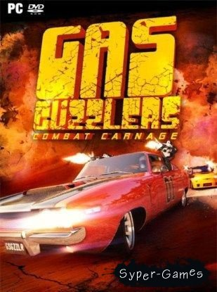 Gas Guzzlers: Combat Carnage (+ 2 дополнения)