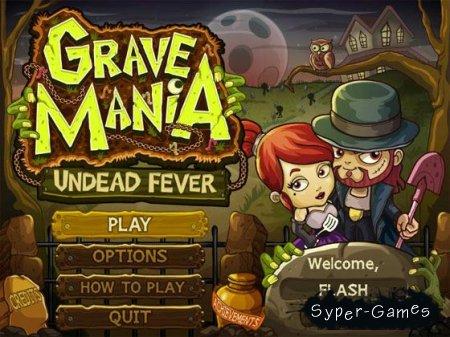 Grave Mania: Undead Fever / Могила Мания: Лихорадка Нежити (2013) полная версия