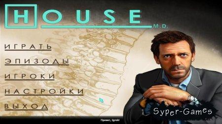 Доктор Хаус / House M.D. (2010/РС/Репак)