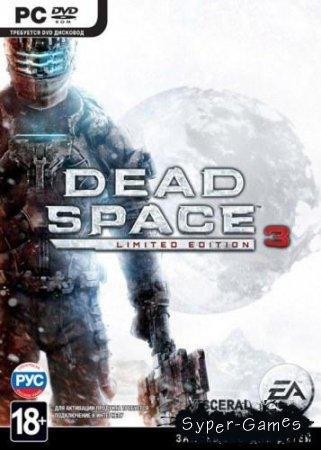 Dead Space 3 (2013/PC)