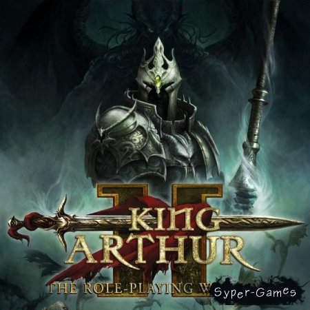 King Arthur 2: Dead Legions (2012/PC/Русский)