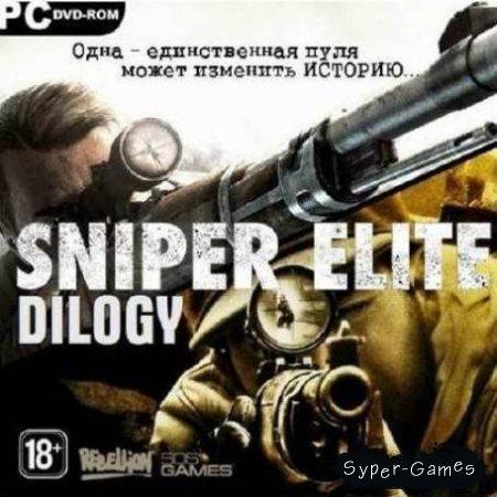 Sniper Elite: Dilogy + DLC (2012/PC/Русский)