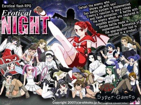Erotical Night / Ночь Эротики (2007)