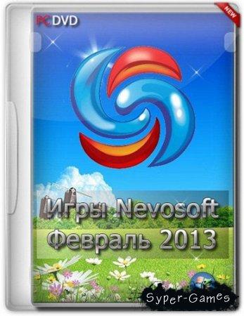 Новые игры от Nevosoft (Февраль/2013)