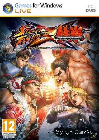 Street Fighter X Tekken + 11 DLC (PC/Русский, Английский)