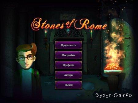 Stones of Rome (2013/RUS)