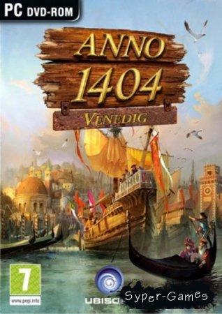 Anno 1404 Venice (PC/Русский/ПК)