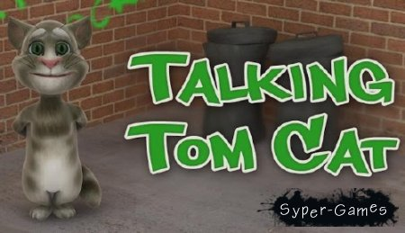 Talking Tom Cat v2.0 Full (Android)