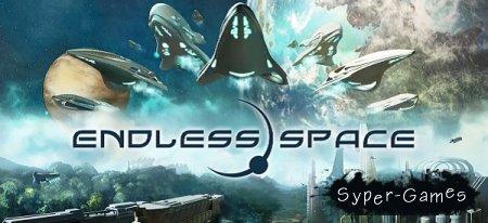 Endless Space (полностью на русском)