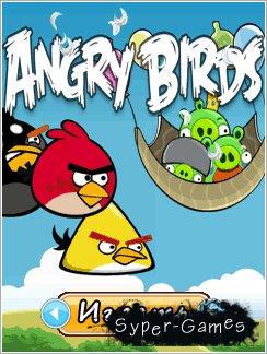 Angry Birds Season (Java / 240x320 / RUS)