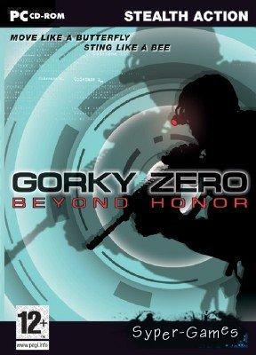 Gorky Zero: Beyond Honor (2004/RePack/RUS)