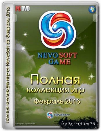 Полная коллекция игр от NevoSoft за Февраль (RUS/2013)