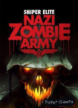 Sniper Elite: Nazi Zombie Army (PC/Русский)